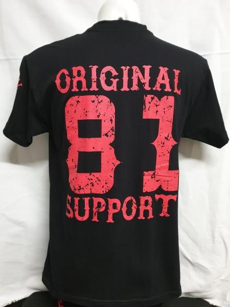 Original 81